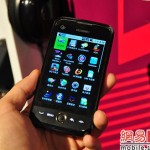 Huawei C8600 - Android 2.1 w Chinach